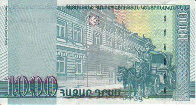 Armenia 1000 Dram 1999 P-45 UNC