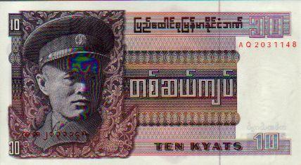 BURMA MYANMAR 5 KYATS 1973 P 57 REPLACEMENT UNC