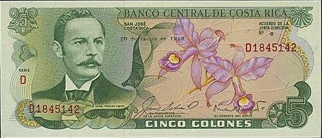 100 Colones UNC 5-10-1990 P-254 Costa Rica
