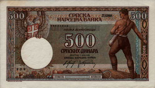 SERBIA FANTASY MONEY Banknote Note 1 Srbijanka 1991